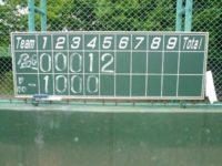 2011.06.09野球部 012縮小